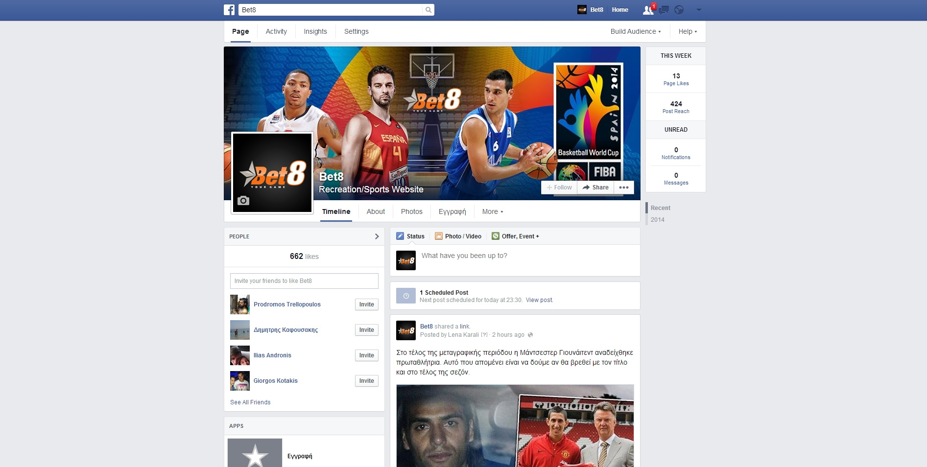 Bet8 Facebook Page