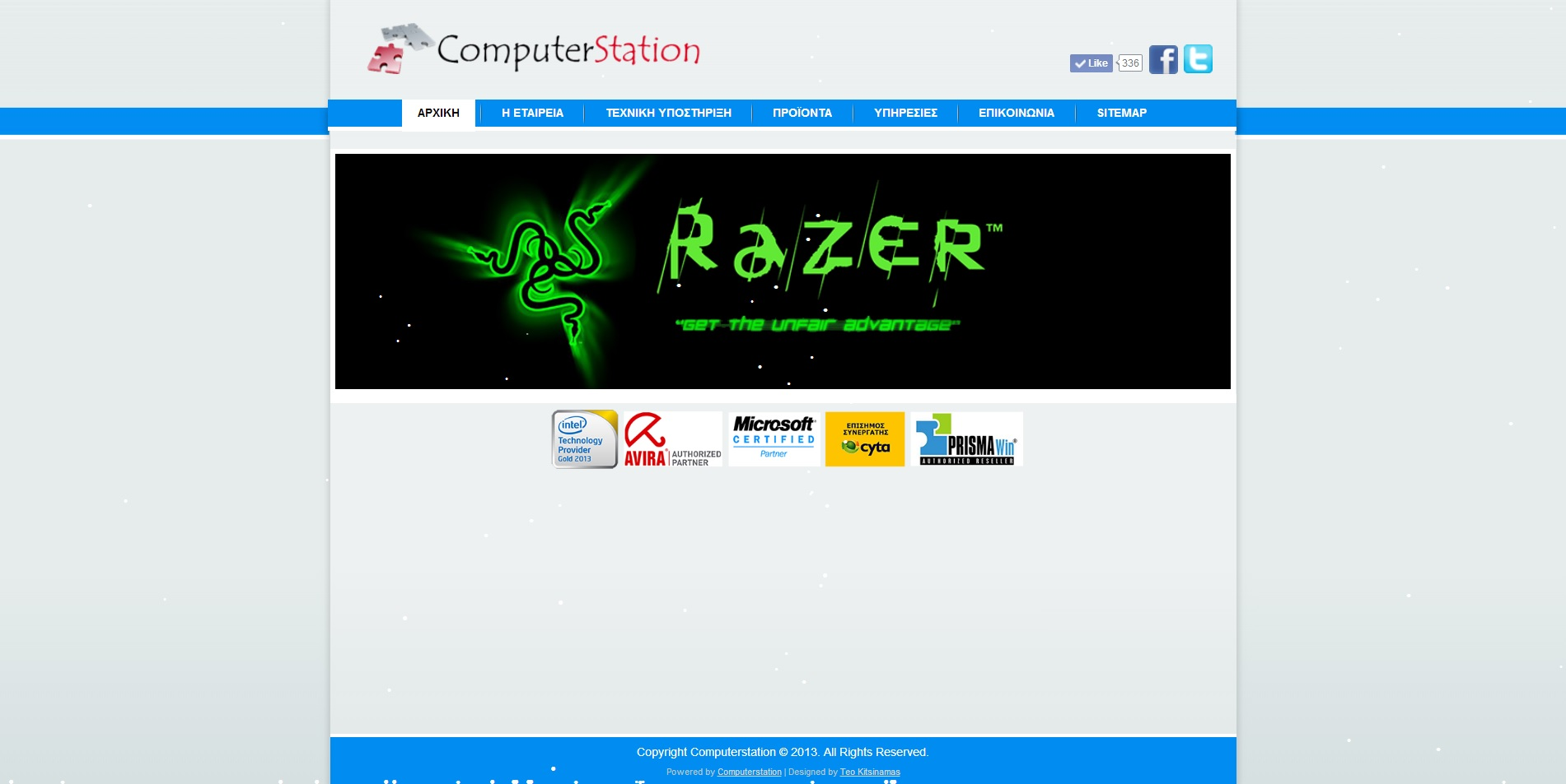 Computerstation Website