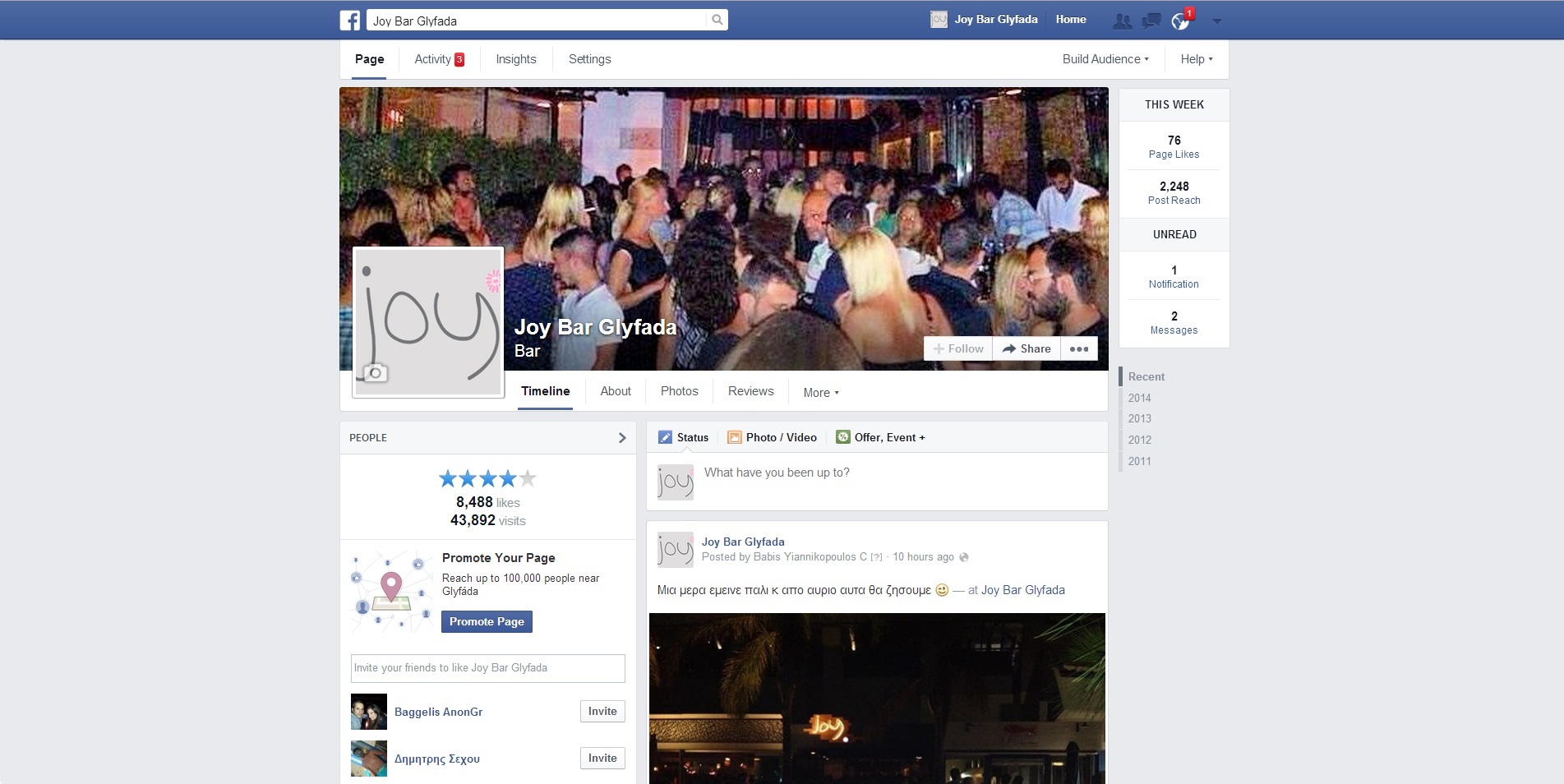 Joy Bar Facebook Page