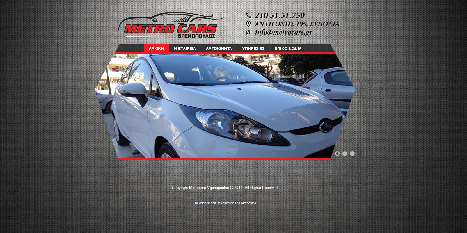 Metrocars Website