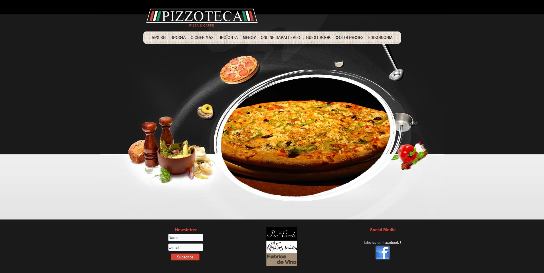 Pizzoteca Website